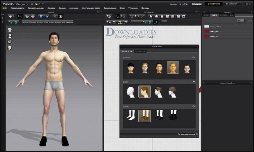 Marvelous Designer 3 for Mac Free