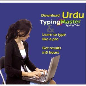 Download-Urdu-Typing-Master-Free (1)