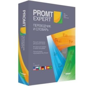 PROMT-Expert-12-Final-PROMT-12-Dictionary-Collection-2016-Free-Download