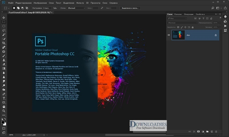 Adobe-Photoshop-CC-2018-19.0-Free-Download