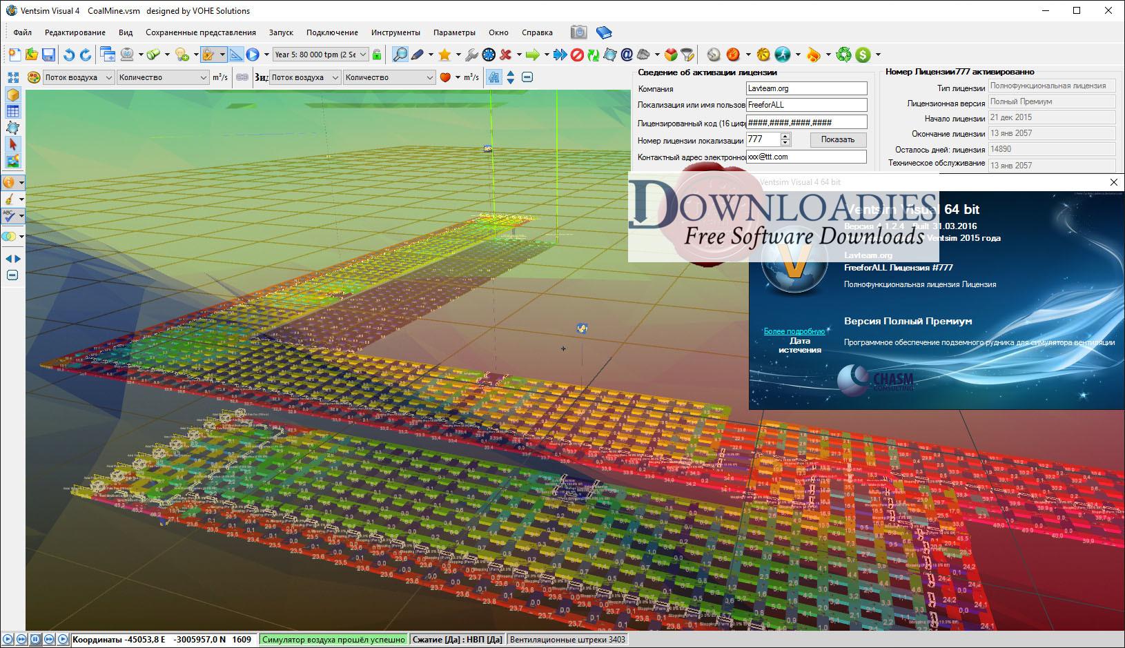Chasm Consulting VentSim Premium Design 5.1 free download