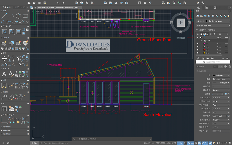 AutoCAD-2020-for-Mac-Direct-Download