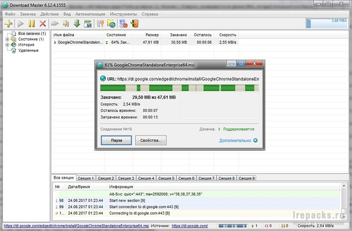 Portable-Download-Master-6.19-Direct-Link