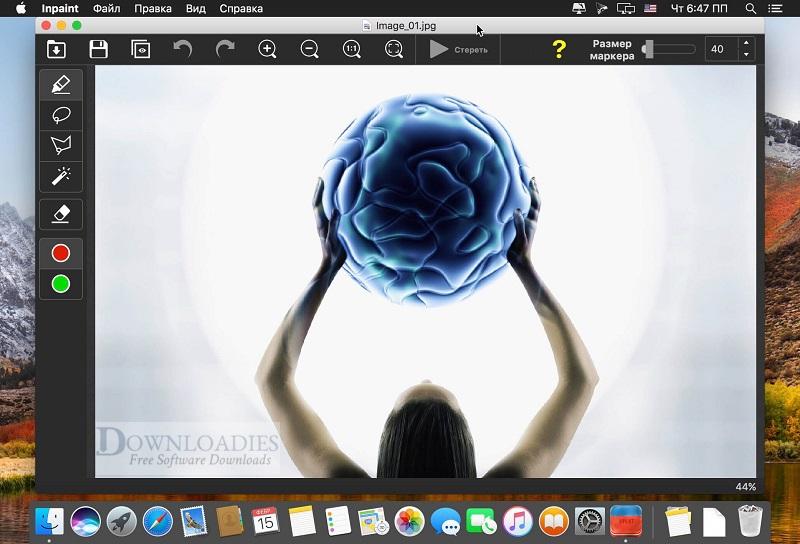 Teorex-Inpaint-7-for-Mac-Downloadies
