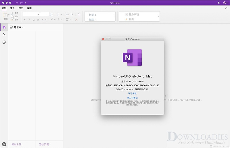 Microsoft-Office-2019-v16.35-for-Mac-Free-Downloadies