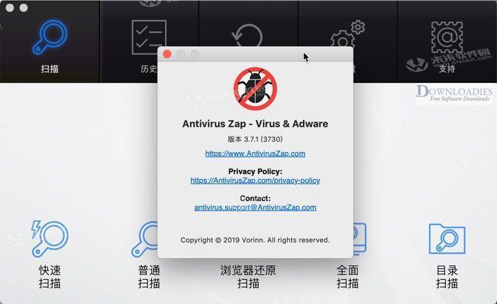 Download Free Antivirus Zap 3.1.0 for Mac