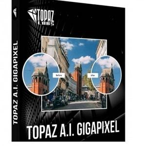 Download-Topaz-Gigapixel-AI-5.0.3-for-Mac-Free-Downloadies.com