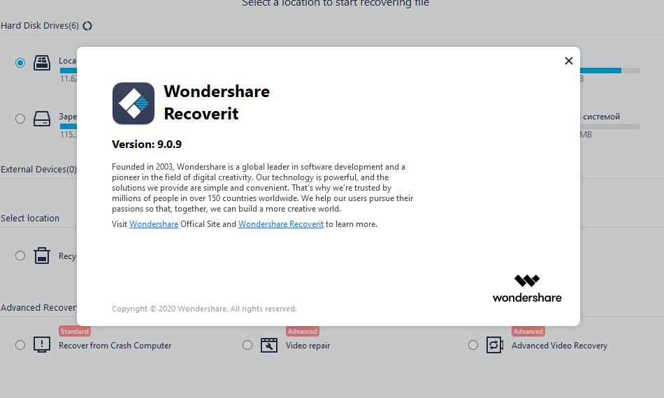 wondershare-recoverit-9.0.9.5-Crack-Free