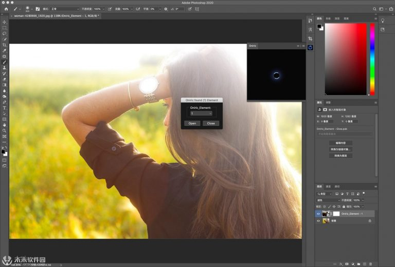 Oniric-Glow-Generator-for-Photoshop-for-Mac-768x520
