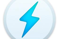 Sense-1.4.6-for-M1-Mac-Free-Download-250x165