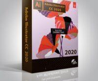Adobe-Illustrator-2020-for-Mac-Free-Download-e1617491326415-200x165