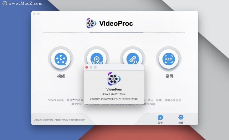 VideoProc-4-for-Mac-Free-Download-768x472