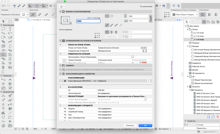 GRAPHISOFT-ArchiCAD-25-For-MacOS-Free-Download-768x467