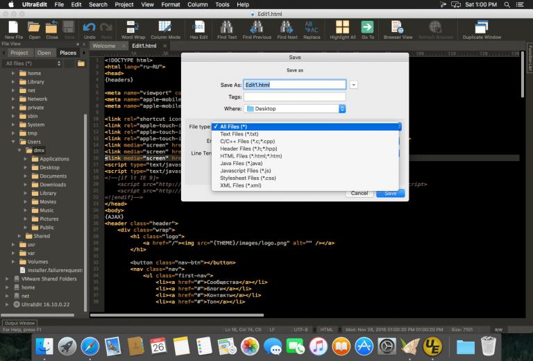 UltraEdit-21-for-Mac-Free-Download-768x520