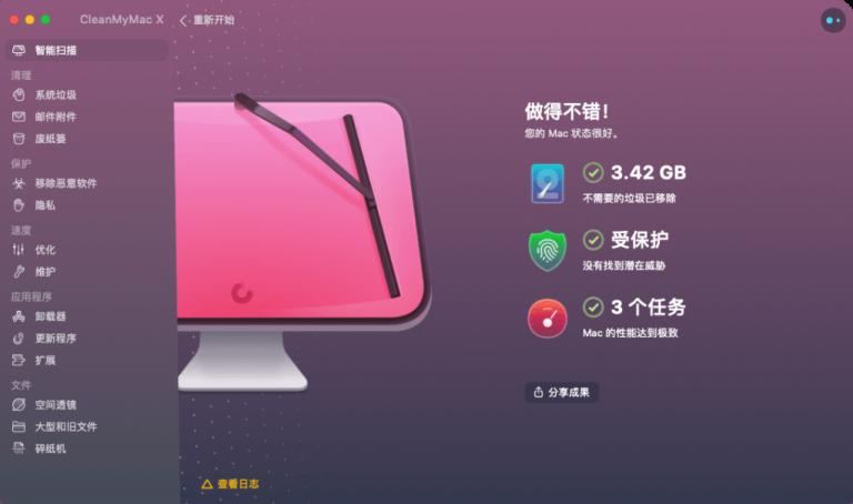 CleanMyMac-X-2021-Free-Download-768x454