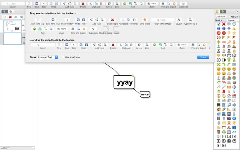 SimpleMind-Desktop-Pro-1.2-For-Mac-768x480