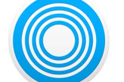 XYLIO-Future-DJ-Pro-1-Free-Download-250x165